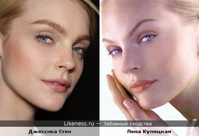 Елена Кулецкая похожа на Джессику Стэм