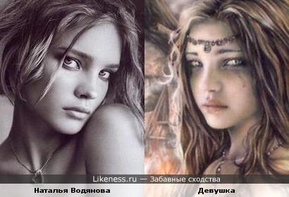 Девушка похожа на Водянову