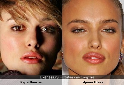 Кривая Ирина Шейк (на этой фотографии) всем,кроме глаз,напоминает Киру Найтли