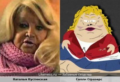 Наталья Кустинская напоминает Салли Стразерс (Sthruthers the Hutt)