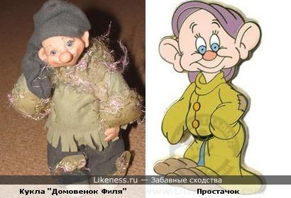 """Кукла похожа на Простачка из м/ф """"Белоснежка и семь гномов"""""""