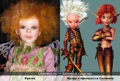 Именно так,скорее всего,будет выглядеть ребенок Артура и принцессы Селении)) (Артур и минипуты)