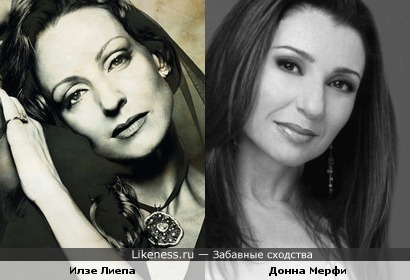 Илзе Лиепа и Донна Мерфи немного похожи