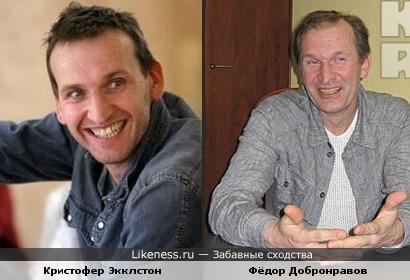 Кристофер Экклстон похож на Федора Добронравова