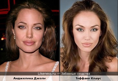 У Анджелина Джоли появился клон