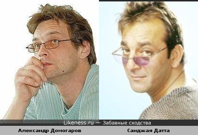 Санджая Датта и Домогаров Александр похожи