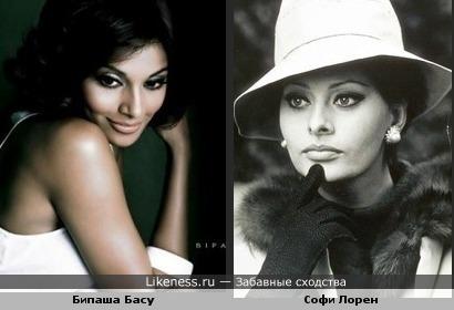 Софи Лорен и Бипаша Басу похожи