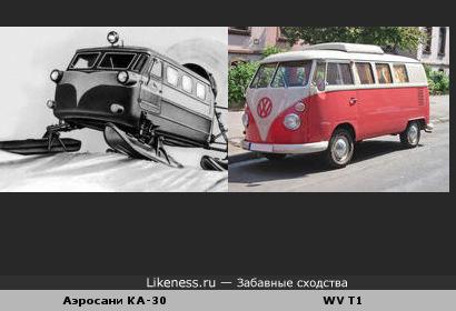 Аэросани КА-30 похожи на фургончик хиппи)