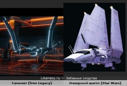 Самолет из Трона со сложенными крыльями похож на имперский шаттл