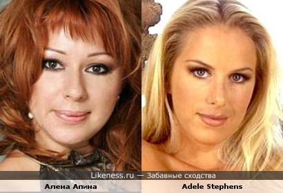Алена Апина, Adele Stephens