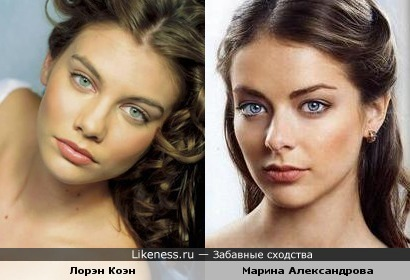 Лорэн Коэн напомнила мне Марину Александрову