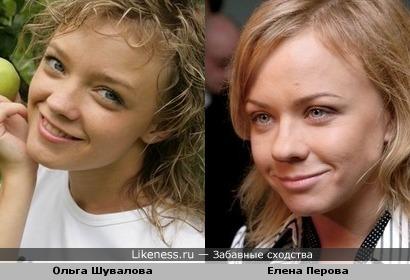 Ольга Шувалова и Елена Перова