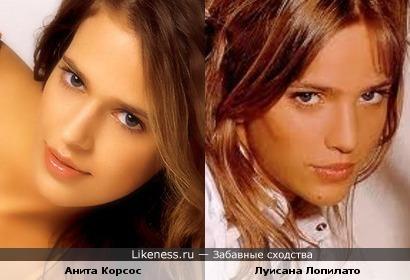Анита Корсос и Луисана Лопилато
