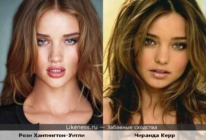 Рози Хантингтон-Уитли и Миранда Керр