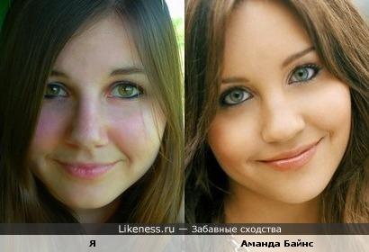 Друг сказал что я чем-то похожа на Аману Байнс