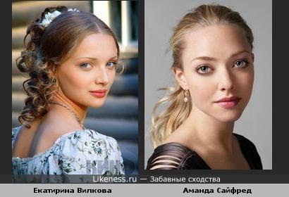 Екатирина Вилкова (Черная молния) похожа на Аманда Сайфред (Красная шапочка)