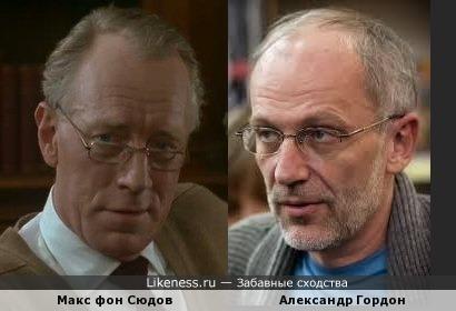Макс Фон Сюдов похож на Александра Гордона.