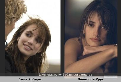 На этой фотографии Эмма Робертс похожа на Пенелопу Крус