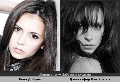 Нина Добрев чем-то похожа на Дженнифер Лав Хьюитт