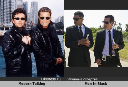 Men In Black vs Men In Black
