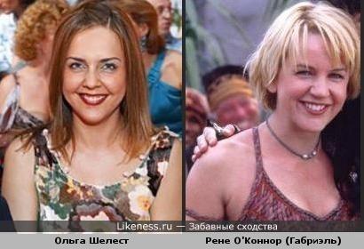 Ольга Шелест похожа на Рене О'Коннор (Габриэль)