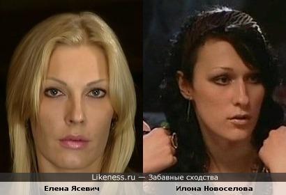 Илона Новоселова и Елена Ясевич как буд-то сестры