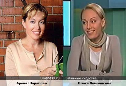 Арина Шарапова похожа на Ольгу Ломоносову