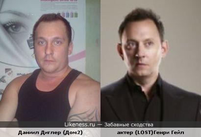 Даниил Диглер (Дом2) похож на актера Генри Гейла(LOST)