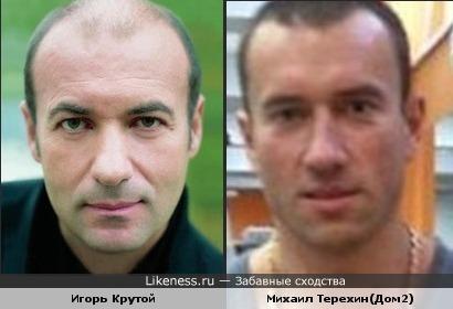 Михаил Терехин иногда напоминает Игоря Крутого.