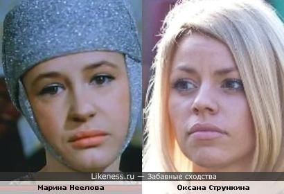 Оксана Стрункина напоминает иногда Марину Неелову