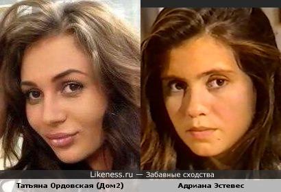 Татьяна Ордовская из дома 2 похожа на бразильскую актрису Адриану Эстевес