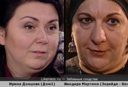 Ирина Донцова похожа на героиню сериала Клон Зорайде