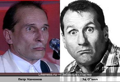 Петр Мамонов похож на Эд Онила