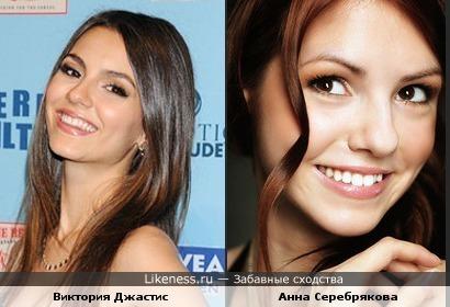 Актриса Виктория Джастис и модель Анна Серебрякова