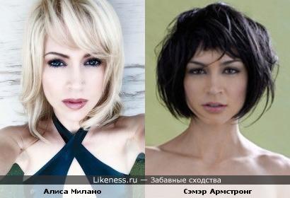 Алиса Милано и Сэмэр Армстронг