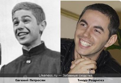 Евгений Петросян и Тимур Родригез