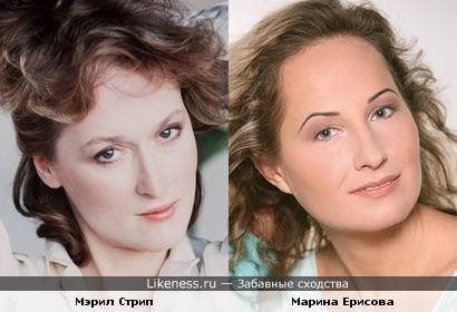 Мэрил Стрип и Марина Ерисова