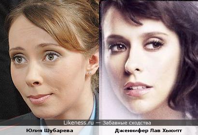 Юлия Шубарева и Дженнифер Лав Хьюитт