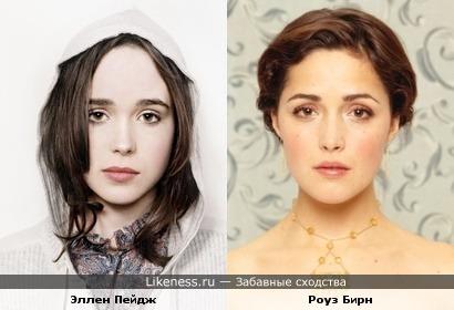 Эллен Пейдж и Роуз Бирн