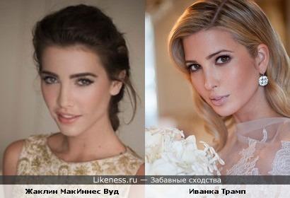 Жаклин МакИннес Вуд и Иванка Трамп