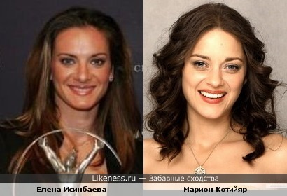 Елена Исинбаева и Марион Котийяр