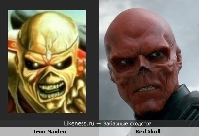Iron Maiden и Red Skull