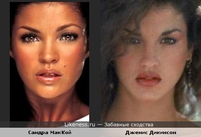 Сандра МакКой похожа на молодую Дженис Дикинсон