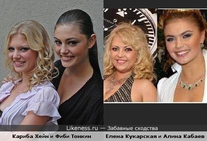 блондинка и брюнетка:)
