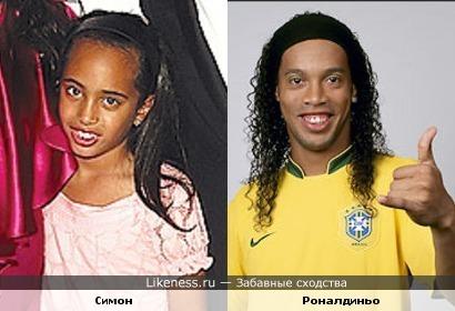 Симон( дочь Дуэйна Джонсона) похожа Роналдиньо