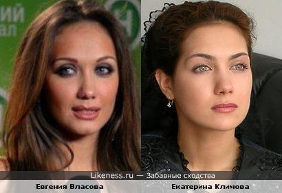 Евгения Власова и Екатерина Климова