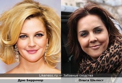Дрю Берримор и Ольга Шелест
