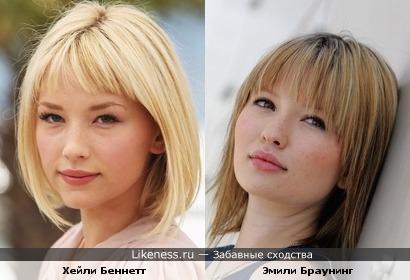 Хейли Беннетт и Эмили Браунинг немного похожи