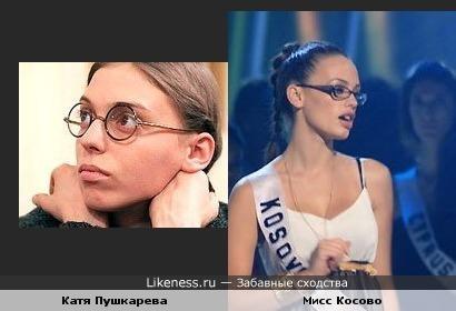 Катя Пушкарева на конкурсе красоты