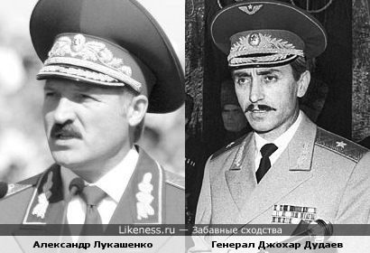 Лукашенко похож на Дудаева